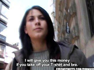 चेक सड़कों - Veronika नकदी के लिए डिक चल रही है