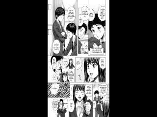 [पढ़ हेनतई मंगा ऑनलाइन] शिक्षक और छात्र (fuuga) - अध्याय 1