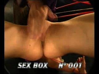 GGG sexbox 001 ट्रेलर