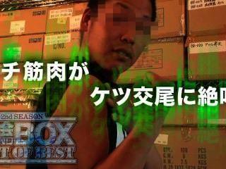 बीआर-94 体育 会 レ ジ ェ ン ド सबसे अच्छे से अच्छा बॉक्स