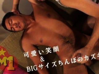 बीआर-65 सबसे बड़ी मिक्स 1 イ ケ メ ン elenen の ザ ー メ ン コ レ ク シ ョ ン