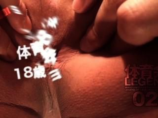 BR-43 体育 会 किंवदंती 02