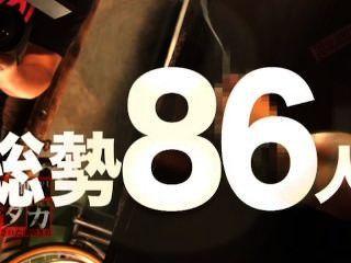 बीआर-28 肉 便器 タ カ 86 人 に 廻 さ れ た 潮 噴 き 男