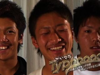 बीआर -19 で か マ ラ typhoooon!18 歳 ノ ン ケ チ ン ポ 特集 बनाम バ リ タ チ を ガ ン 掘 り せ よ!