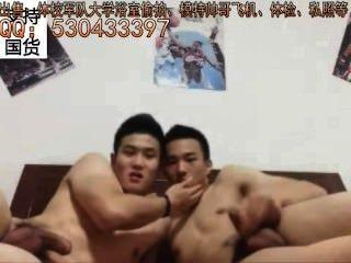 चीनी समलैंगिक झटका बंद