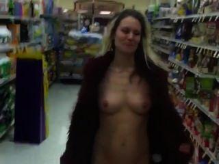 किराने की दुकान पर नग्न
