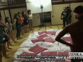 जापानी पागल तांडव खेल