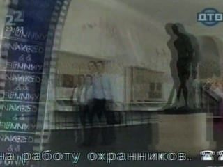 एनएफ ओल्गा बाहर शर्ट 1 Pavlenko