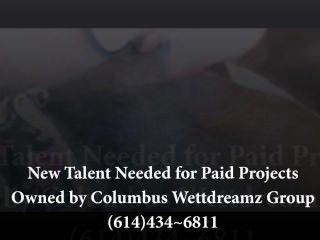 भुगतान परियोजनाओं के लिए नई प्रतिभाओं को कॉल 614-434-6811