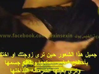 अरब मेरी बहन