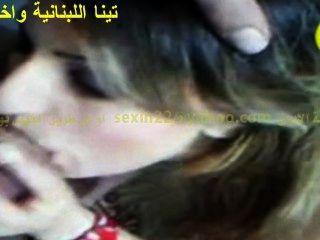 अरब मेरी बहन 2