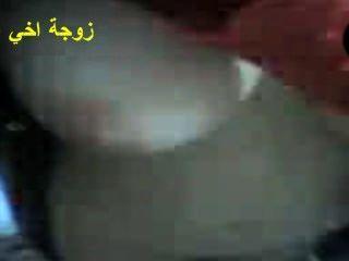 मिस्र शादीशुदा भाई