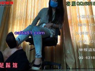 चीनी लड़की जुर्राब वर्चस्व