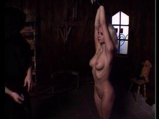 गोरा दास नंगा