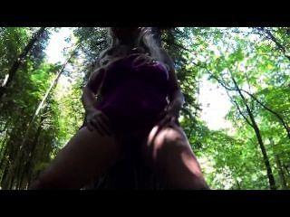 सूकी जंगल सार्वजनिक नग्नता जल में pees उदास
