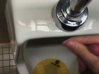 पब्लिक टॉयलेट understall झटका Cumpilation