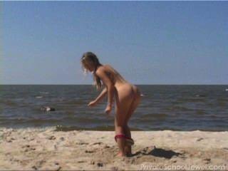 समुद्र तट पर निजी स्कूल गहना