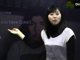 कोक की तरह Brayden