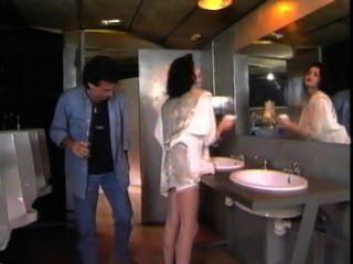 शनिवार की सवारी बुखार (1996)