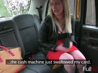 e232 - यात्री टैक्सी का किराया [नकली टैक्सी] के लिए भुगतान करने के लिए blowjob पता चलता है
