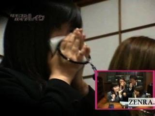 सबटाइटल पागल जापानी अंतिम संस्कार दूरस्थ थरथानेवाला शरारत