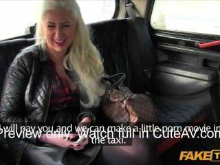 FakeTaxi 77 - राजकुमारी