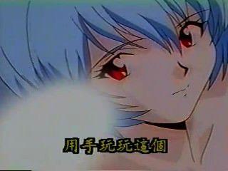 नीयन उत्पत्ति Evangelion नंगा नाच