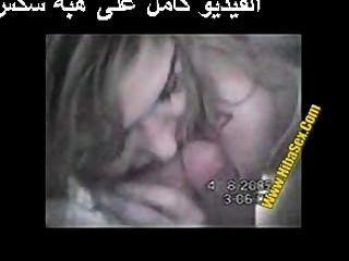इराक सेक्स अश्लील Egypte